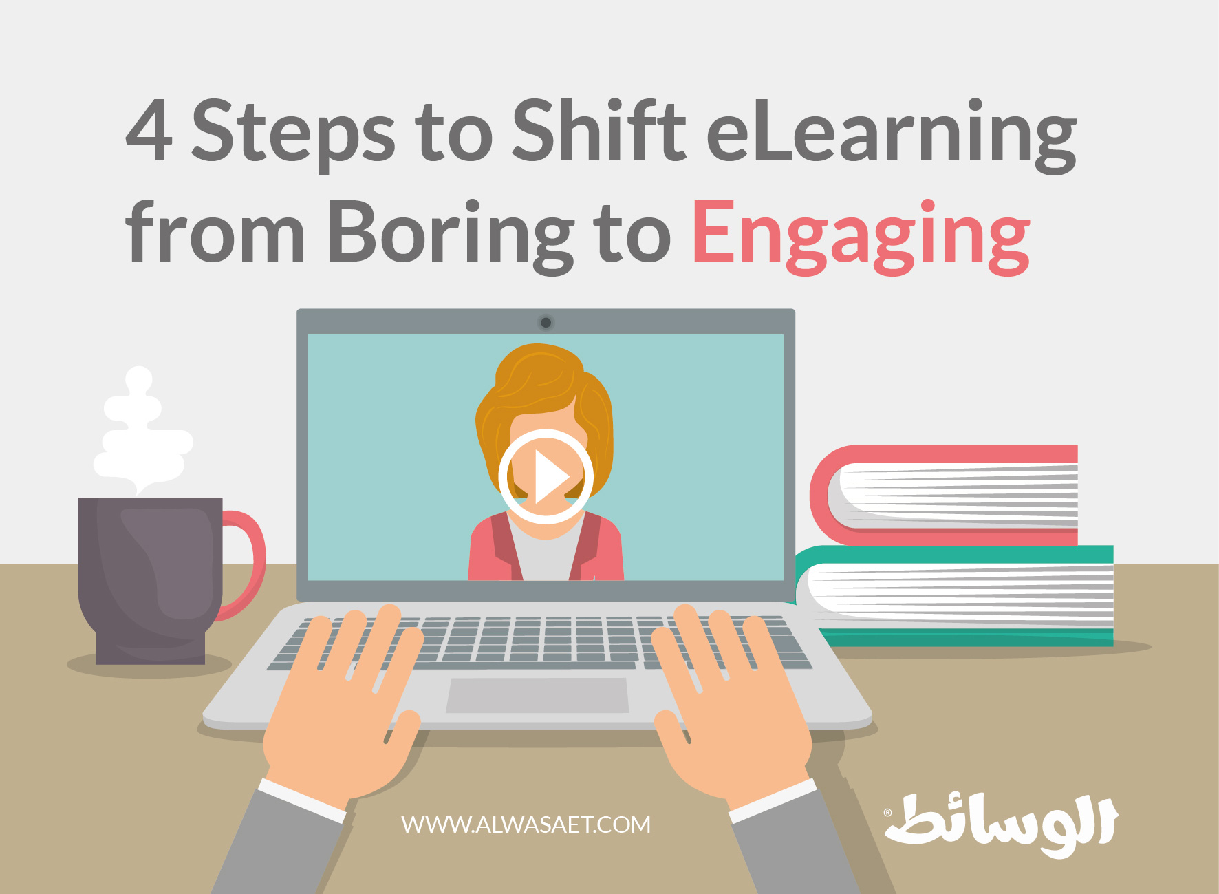 How to shift elearning from boring to engaging